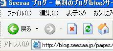 WS000215.JPG